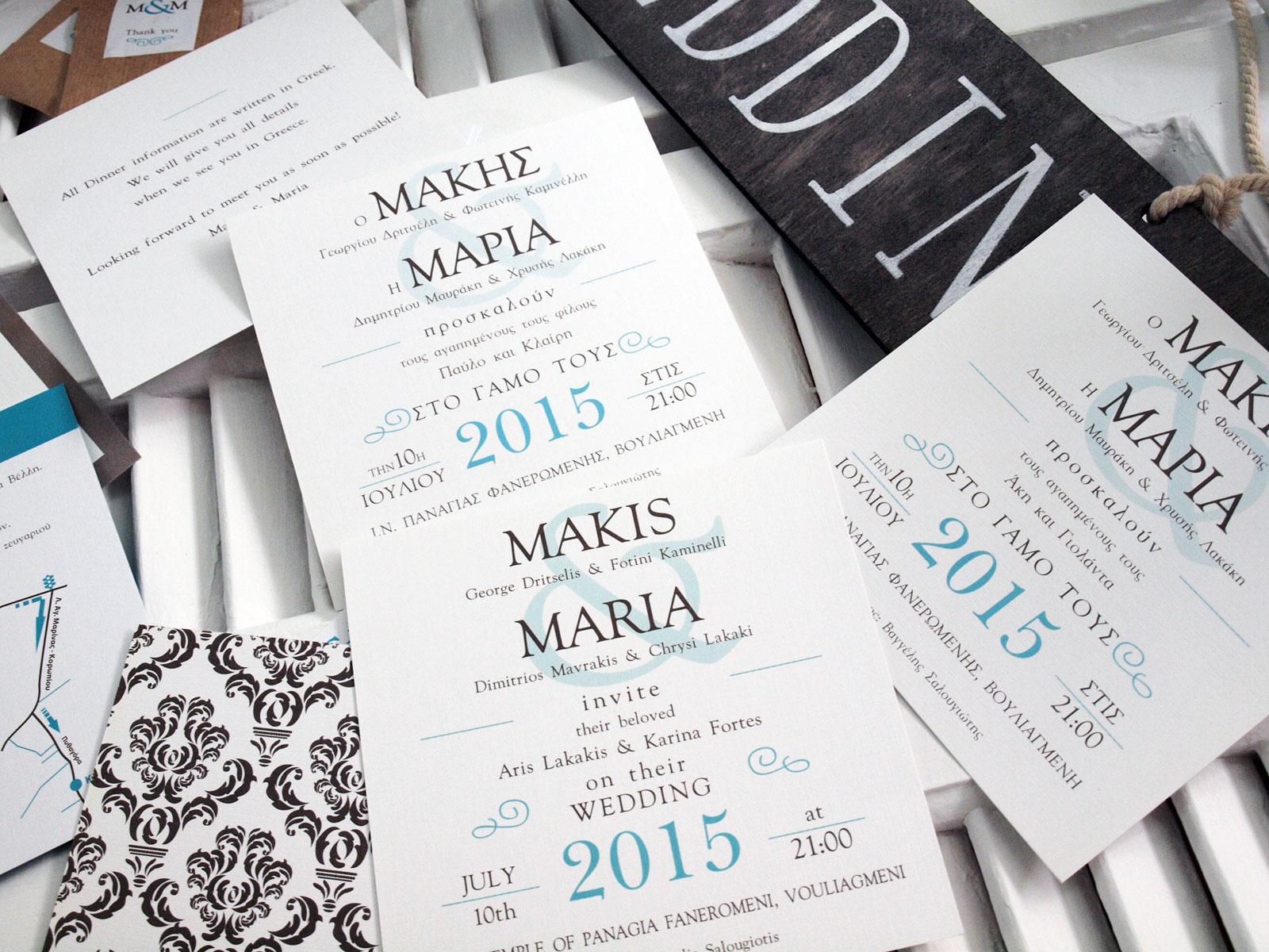 top wedding invitations016%0A     HARD COVER INVITATIONS